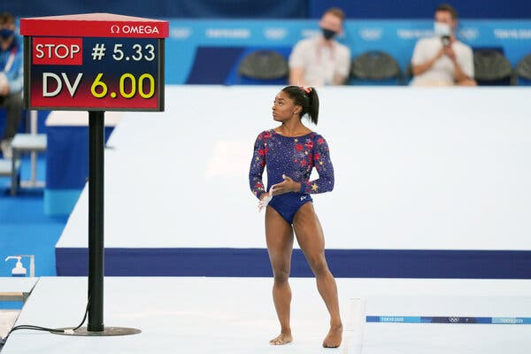 Simone Biles made several errors during qualifying.